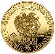 10,000 Dram (The Noah's Ark) – avers