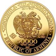 50,000 Dram (The Noah's Ark) – avers
