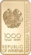 1000 Dram (Relics of Saint John the Baptist) – avers
