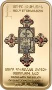 1000 Dram (Relics of Saint John the Baptist) – revers