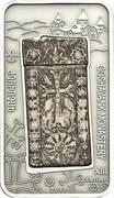1000 Dram (Goshavank Monastery) -  revers