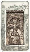 1000 Dram (Sanahin Monastery) -  revers
