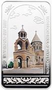 1000 Dram (Etchmiadzin Monastery) -  revers
