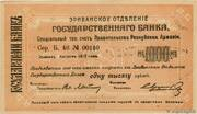 1,000 Rubles – avers