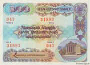 500 Rubles -  avers
