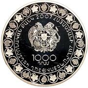 1000 dram (Raisin) – avers