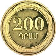 200 drams -  revers
