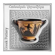 1000 drams (Céramiques grecques) -  revers