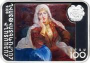 100 Dram (Arshak Fetvadjian) – avers