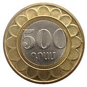 500 drams -  revers