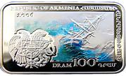 100 drams (Hovhannes Aivazovsky) – avers