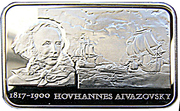 100 drams (Hovhannes Aivazovsky) – revers