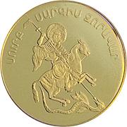 5000 drams (Saint Sargis the Commander) -  revers