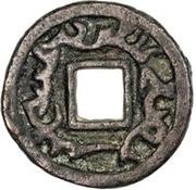 1 Fen - Arslan Kul-Erkin (Qarluq tribe) – avers