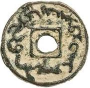 1 Fen - Arslan Bilge Qaghan (Qarluq tribe; clockwise legend) – avers