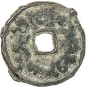 1 Fen - Arslan Bilge Qaghan (Qarluq tribe; counter-clockwise legend) – avers