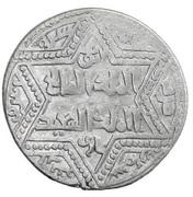 Dirham - Najm al-din Ghazi I - 1239-1260 AD – avers