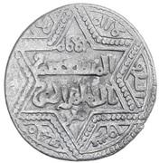 Dirham - Najm al-din Ghazi I (Artuqid of Mardin) – revers