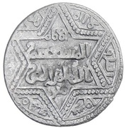 Dirham - Najm al-din Ghazi I - 1239-1260 AD – revers