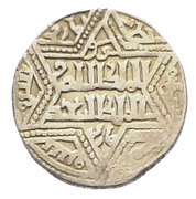 Dirham - Najm al-din Ghazi I (Struck after the assassination of the Abbasid al-Musta'sim) – revers