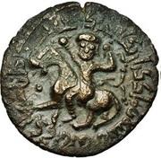 Dirham - Nasir al-Din Artuq Arslan - 1200-1239 AD (Artuqid of Mardin) – avers