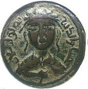 Dirham - Husam al-Din Yuluq Arslan (Artuqid of Mardin) – avers