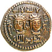 1 Dirhem - Najm al-Din Alpi ibn Timurtash - 1152/1176 AD – revers