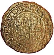 Dirhem - Husam al-Din Yuluq Arslan - (The Artuqid Rulers of Mardin AH 579-597) – revers