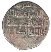 Dirham - Nasir al-Din Artuq Arslan - 1200-1239 AD Artuqid of Mardin – revers