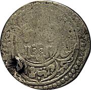 Akçe -  al-Ṣāliḥ Ṣāliḥ I (Shahr mint) – avers