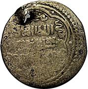 Akçe -  al-Ṣāliḥ Ṣāliḥ I (Shahr mint) – revers