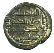 AE Dirham - Husam al-Din Yuluq Arslan - 1184-1201 AD – revers