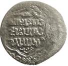 Akçe -  al-Ṣāliḥ Ṣāliḥ I (Mardin mint) – avers