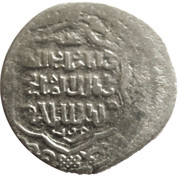 Akçe -  al-Salih Salih – avers