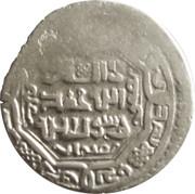 Akçe -  al-Salih Salih – revers