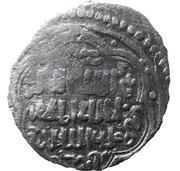 Akçe - al-Muzaffar Da'ud – avers