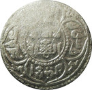 Akçe - al-Mansur Ahmad – revers