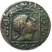 Dirham - Qutb al-Din il-Ghazi II -1176-1184 AD (Artuqid of Mardin) – avers