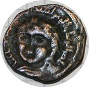Dirham - Nasir al-Din Artuq Arslan (Artuqid of Mardin) – avers