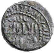 Fals - Najm al-Din Alpi (Artuqid of Mardin) – avers