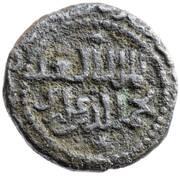 Fals - Najm al-Din Alpi (Artuqid of Mardin) – revers