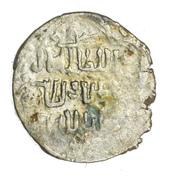Akçe - al-Zahir 'Isa (Mardin mint) – avers
