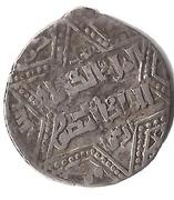 Nasir al-Din Artuq Arslan – avers