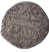 Nasir al-Din Artuq Arslan – revers