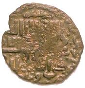 Fals - Qara Arslan (658-693 AH) – revers