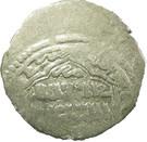 Akçe - al-Ṣāliḥ Ṣāliḥ I (Amid mint) – revers