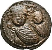 Dirham - Qutb al-Din il-Ghazi II (Artuqid of Mardin) – avers