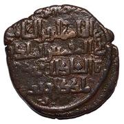 Dirham - Nasir al-Din Artuq Arslan (Artuqids of Mardin) – revers
