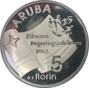 5 Florin (Jubilé d'Argent de la reine Beatrix) – revers