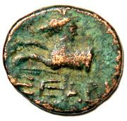 Arykanda Bronze AE 19 – revers